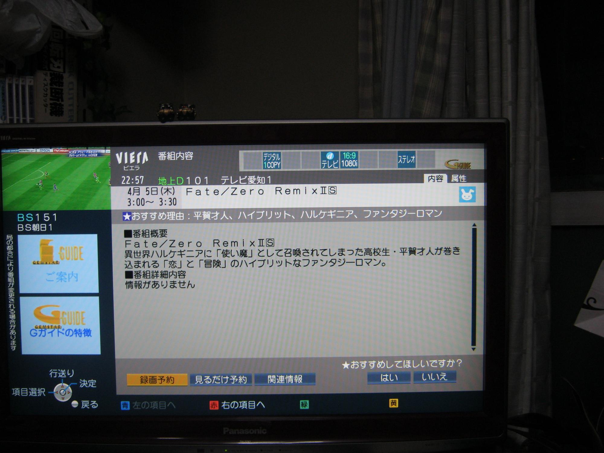20120404-img_1622_.jpg